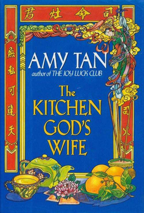 plot summary of the novel the kitchen gods wife by amy tan Amy tan is the author of the joy luck club, the kitchen god's wife, the hundred secret senses, the bonesetter's daughter and saving fish from drowning rick smolan/courtesy of ecco hide caption.