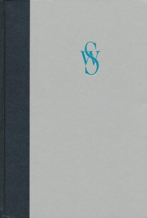 1ASS_Cover
