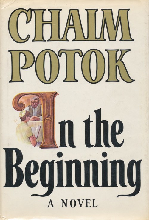 the chosen chaim potok pdf